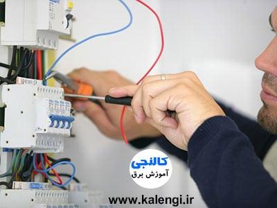 آموزش برق صنعتی+pdf