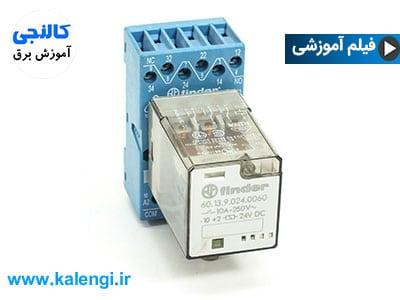 برق صنعتی به روش ساده