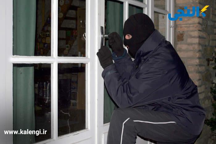 سیستم اعلام سرقت از منزل